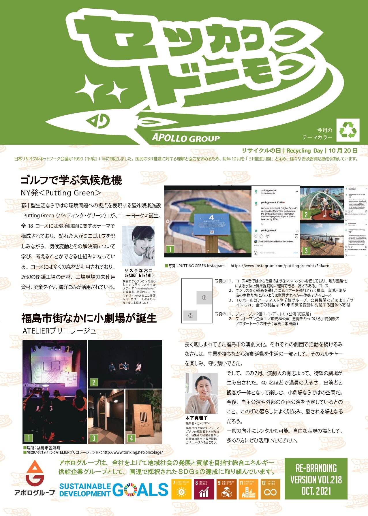 SD218-最新_compressed_page-0001.jpg