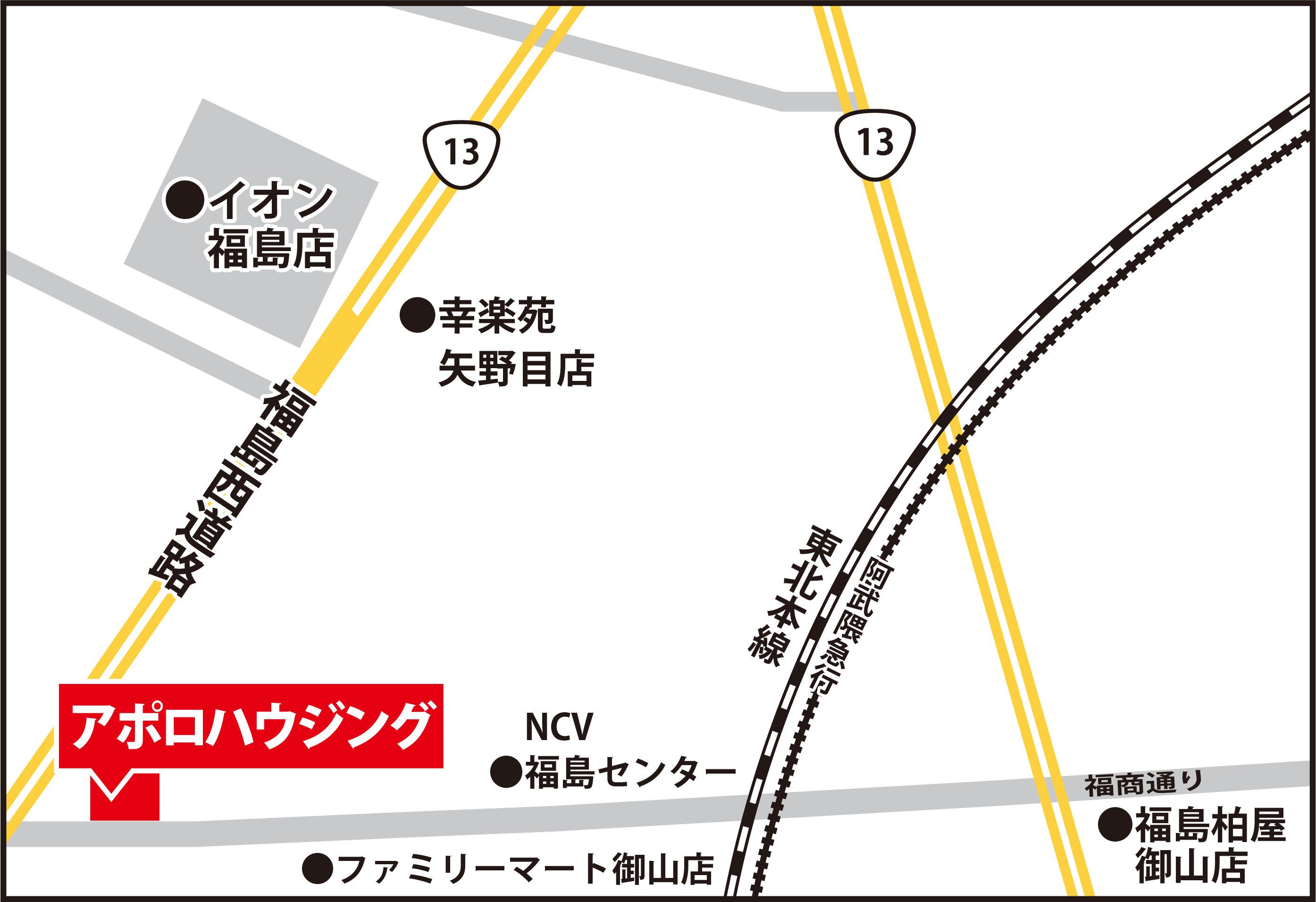 アポロハウジング地図-広域図_2.jpg